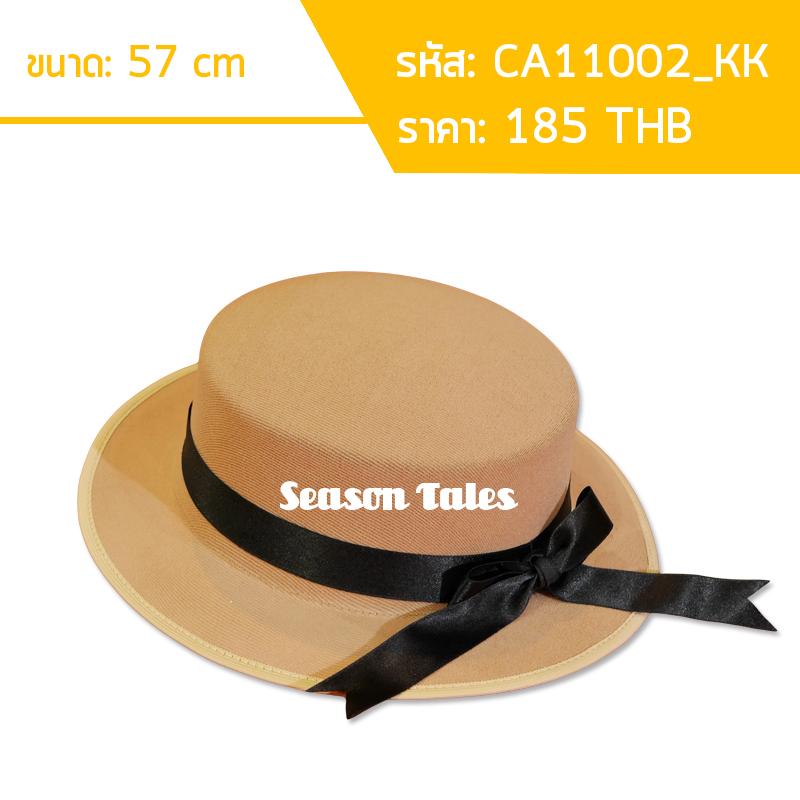หมวก Cupcake มีโบว์ (สีเบจ) by Season Tales