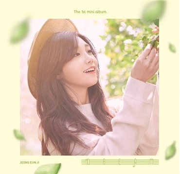 "[PRE-ORDER] Jung Eun Ji (Apink) - 1st Mini Album ""DREAM"" (Green Ver.)"