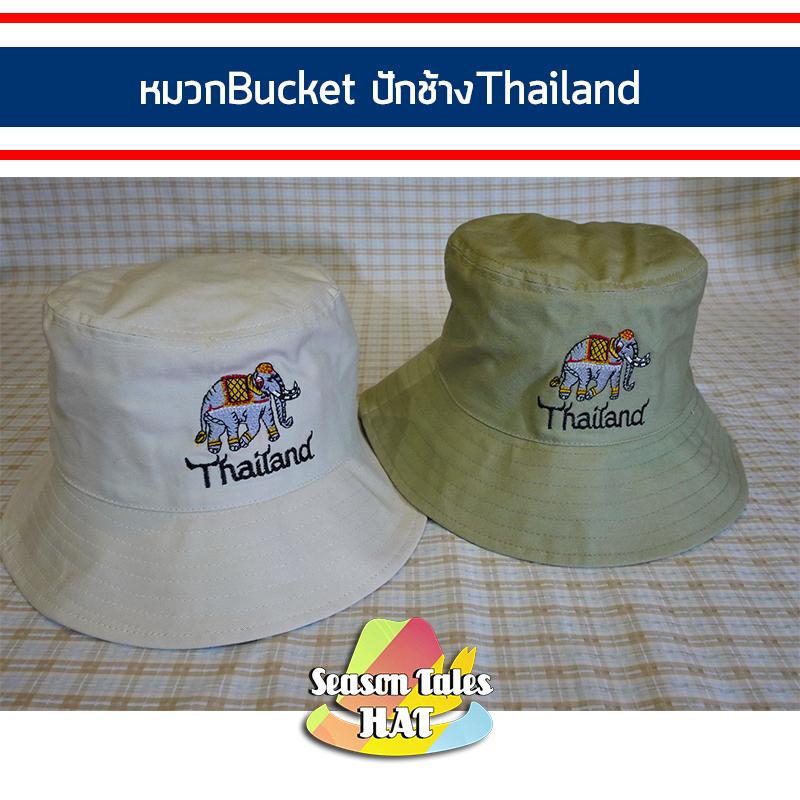 หมวกBucket ปักช้างThailand
