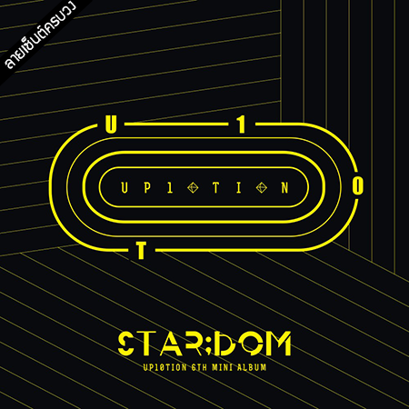 "[PRE-ORDER] {อัลบั้มไซน์ทั้งวง} UP10TION - 6th Mini Album ""STAR;DOM"""