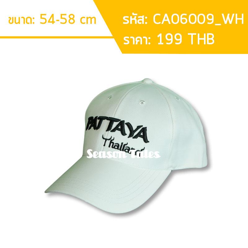 หมวกแก๊ปสีขาว ปักPattaya Thailand