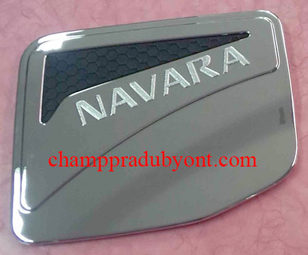 ครอบฝาถังน้ำมันโครเมี่ยม NISSAN NAVARA 14-16 4D 4X2