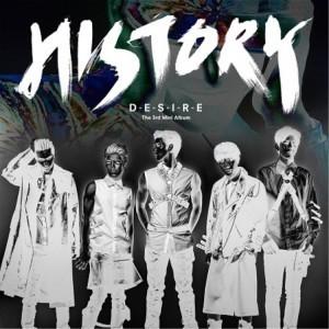 """[PRE-ORDER] History - 3rd Mini Album """"Desire"""""""