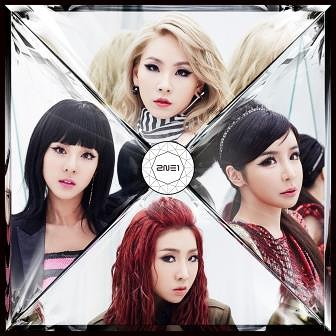 "[PRE-ORDER] 2NE1 - Japan Album ""Crush"" (CD) {Type C}"