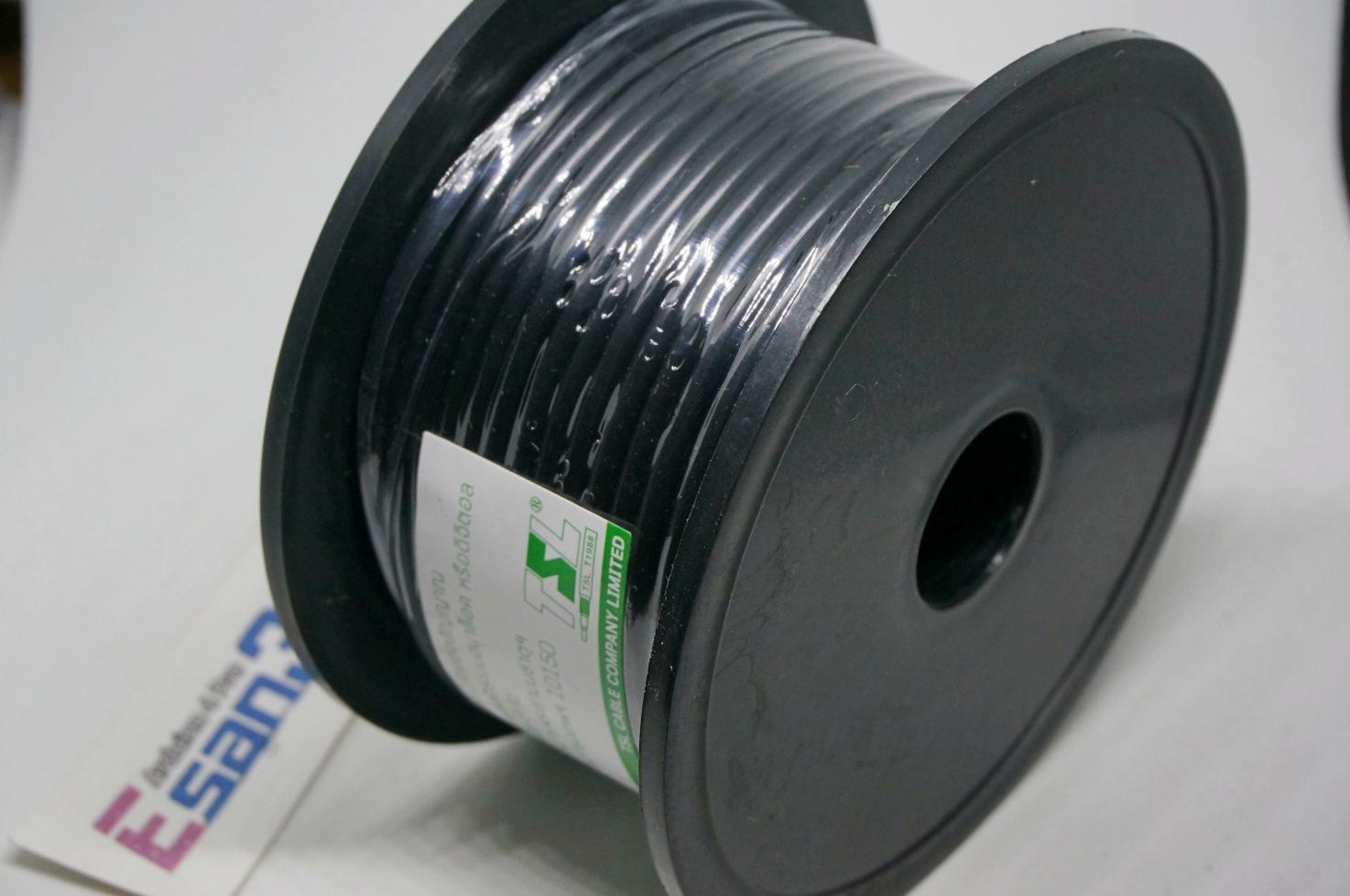 สายไฟสีดำ AWG16 (30m)