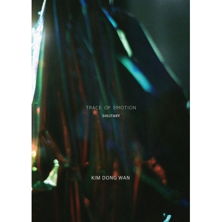 "[PRE-ORDER] KIM DONG WAN - 3rd Mini Album ""TRACE OF EMOTION"" (SOLITARY VER.)"