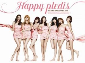 "[PRE-ORDER] AFTER SCHOOL - 1st Album ""Happy Pledis"""