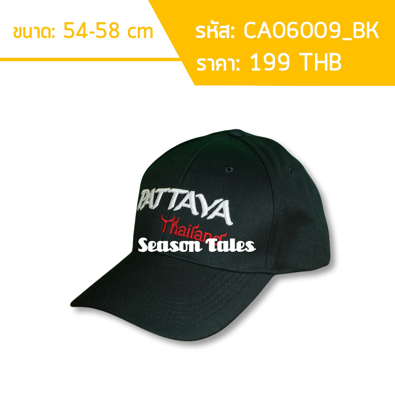 หมวกแก๊ปสีดำ ปักPattaya Thailand