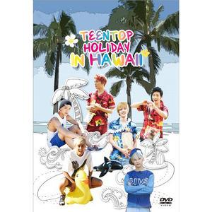 [PRE-ORDER] 틴탑 (TEENTOP) - TEENTOP HOLIDAY IN HAWAII (2DISC)