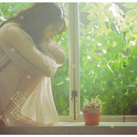 "[PRE-ORDER] JUNG EUN JI (Apink) - 2nd Album ""공간"""