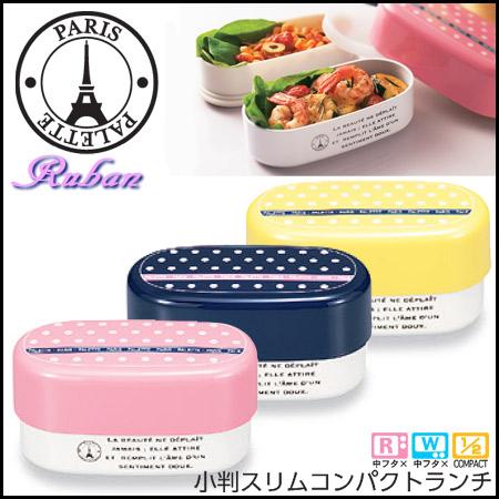 [Paris Palette] Oval slim compact Bento Box - เบนโตะญี่ปุ่นทรงรี ลายจุด