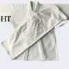 UPro Judo ชุดยูโดยูโปร