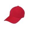 หมวกแก๊ปเปล่า สีพื้น สีแดง by Season Tales