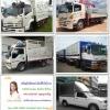 รถรับจ้างจังหวัดนครสวรรค์ รถหกล้อรับจ้าง รถกระบะรับจ้าง 10ล้อรับจ้าง รับจ้างขนของทั่วไป 097-3359515