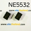 NE5532 NE5532P NE5532N DIP-8