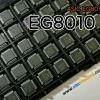 E199: EG8010 SPWM Inverter IC