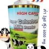 นมเพิ่มสูง High Care Super Colostrum Milk Powder 6000 mg igG Made in Switzerland ขนาด 450 กรัม