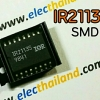 Q155: IR2113C HIGH AND LOW SIDE DRIVER 600V-2A-SMD