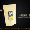 ชาดีท็อกซ์ สูตร ชาลดเบาหวาน บำรุงสุขภาพ ควบคุมความดัน-ควบคุมน้ำตาลในเลือด (Healthy Detox Tea) ขนาด 7 วัน