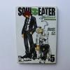 SOUL EATER Vol.5