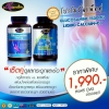 auswelllife glucosamine 1500mg 60 Tablets + Liquid Bio Calcium Plus Vitamin D3 60 Tablets