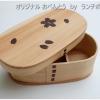 Oval Shiraki Bending magewappa Cherry Blossom Pattern bento box กล่องข้าวญี่ปุ่นทรงรี สีไม้ 1 ชั้น ลายดอกซากุระ