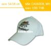 หมวกแก๊ปสีขาว ปักช้าง Thailand