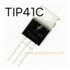 TIP41C NPN TRANSISTOR 100V 5A