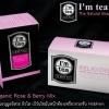 ชาดีท็อกซ์ สูตร ชาบำรุงผิวพรรณ หุ่นกระชับ ต่อต้านอนุมูลอิสระ (Relaxing Detox Tea) ขนาด 30 ซอง