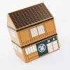 Bento House Chaya - เบนโตะโรงน้ำชา (บ้านสีเหลือง)