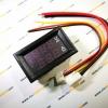 M222: LED DC display LED digital voltage DC0-100V 100A