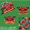 ผ้าห่อเบนโตะ Origami Furoshiki ลายเชิดสิงโต