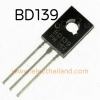 T132:BD139 80V/1.5A NPN Transistor