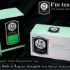 ชาดีท็อกซ์ สูตร ชาให้พลังงาน สดชื่น ปรับสมดุลย์ร่างกาย (Energy Detox Tea) ขนาด 30 ซอง