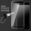 กระจกนิรภัย เต็มจอ 4D Xiaomi Mi6
