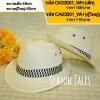 หมวกปานามา ไมเคิล สีขาว (เด็ก)