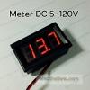 M177: Voltage Meter DC 5V-120V
