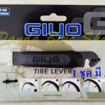 ชุดงัดยาง GIYO รุ่น GT-02