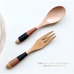Japanese Spoon & Fork Set ช้อนส้อมไม้ญี่ปุ่น