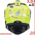 X.D1 ASEAN PROJECT limited edition 300 units NEON YELLOW