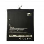 ราคา แบตเตอรี่ Xiaomi Mi 4i