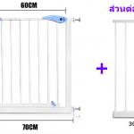 ประตูกั้นบันได้ สูง 76 cm กว้าง 100cm (70cm + ส่วนเสริม 30cm) เลือกตัวยึด 4 ชิ้น ฟรี มูลค่า 600 บาท !!