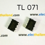 TL071 TL071CN DIP8 OPERATIONAL AMPLIFIER