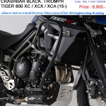 SW Motech Crashbar Triumph Tiger