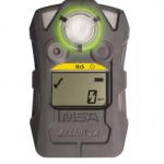 เครื่องตรวจวัดแก๊ส MSA ALTAIR 2X gas Detector
