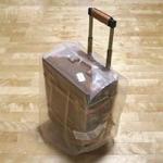 ถุงพลาสติกขนาดใหญ่ 40x60 นิ้ว (กว้าง 1เมตร ยาว 1.5เมตร)