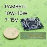 PAM8610 Power Amplifier Class D 10W+10W คลาสดีจิ๋ว