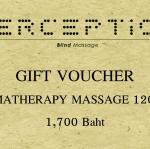 120 Mins Aromatherapy Massage