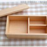 Rectangular Shiraki Hemlock Bento Box กล่องข้าวญี่ปุ่นสี่เหลี่ยมสีไม้ 1 ชั้น