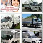 รถรับจ้างจังหวัดบุรีรัมย์ ราคาเป็นธรรม คุณภาพเยี่ยม 097-3359515 กระบะ 6ล้อ 10ล้อรับจ้างขนของ